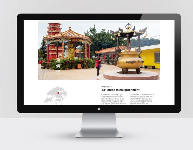 cathay-website-02